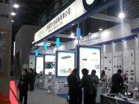 http://www.scontel.ru/data/uploads/images/news/laser-world-china-2017.jpg